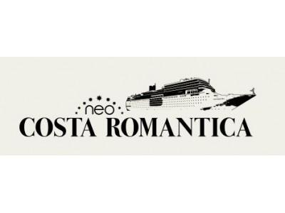 コスタ ネオ ロマンチカ 2019