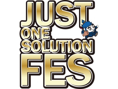『JUST ONE SOLUTION FES』~ジャスト ワン ソリューション フェス~