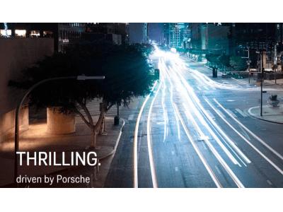 """ポルシェジャパンが一夜限りのクラブイベント""""THRILLING. driven…"""