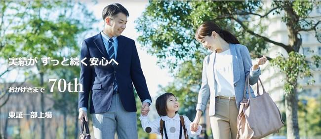 様々な「住まいづくり」を手がけるナイス株式会社が、日本マーケティングリサーチ機構の調査で3部門No.1を獲得しました!