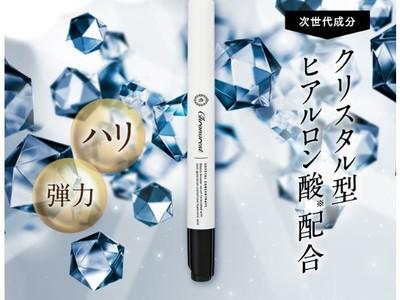 年齢サインに深くアプローチ!大人肌研究所の「クロノレスト クリスタルコンセントレート」が、日本マーケティングリサーチ機構の調査で2冠を獲得しました。