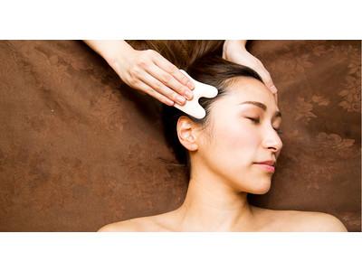「痩身&肌改善専門サロン」オリエンタルエステ エスプリが、日本マーケティング機構の調査で3部門No.1を獲得しました。