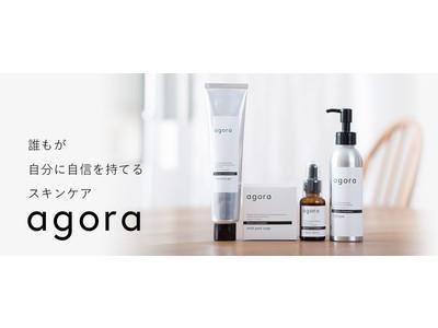 肌のお悩みを24時間しっかりメンテナンス!スキンケアブランド「agora(アゴラ)」が、日本マーケティングリサーチ機構の調査で3部門No.1を獲得しました。
