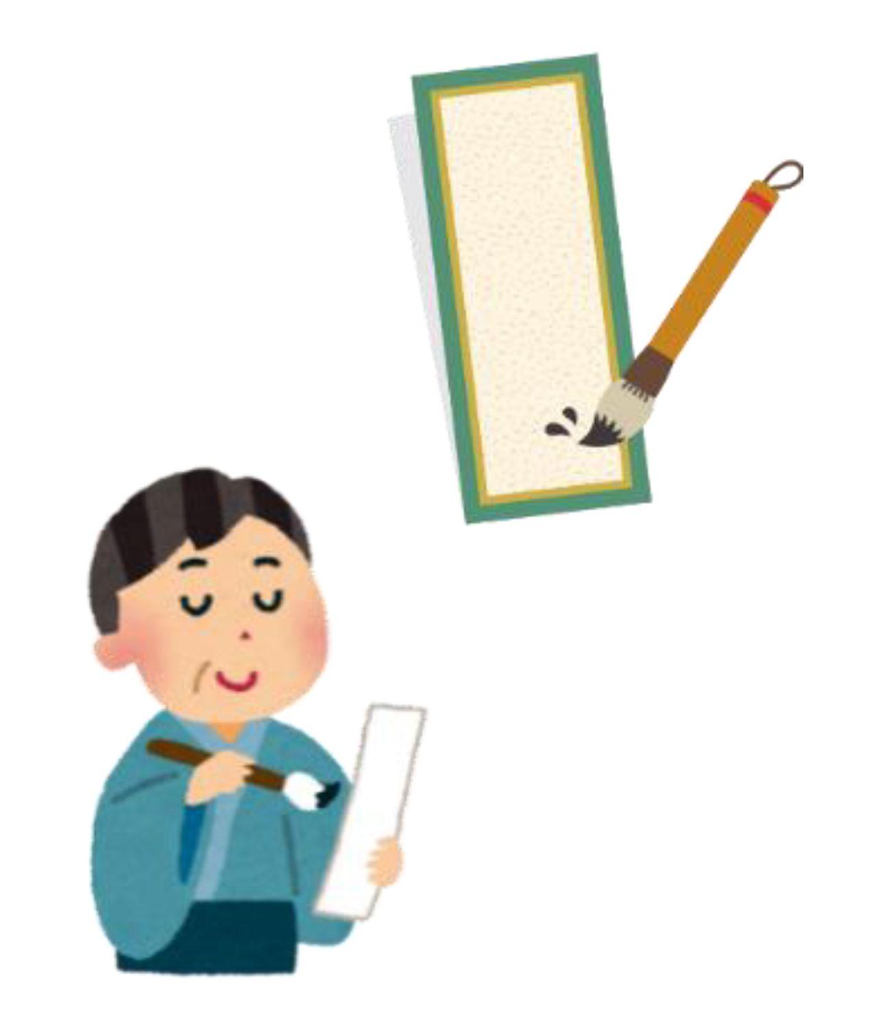 メガネや補聴器を通して笑顔をお届けしたい アイジャパン、第2回「聴こえの川柳コンテスト」グランプリ決定!応募総数841作品から入賞作品を発表