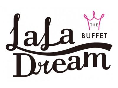 """ニラックスの新型ブッフェ!季節ごとに世界が変わる """"ブッフェレストラン""""夢のような驚きと楽しさ!お菓子の国と世界の料理『THE BUFFET LaLa Dream』ダイバーシティ東京プラザにOPEN!"""