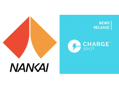 モバイルバッテリーシェアリング「ChargeSPOT」7月25日に難波エリア、関西空港に設置決定!