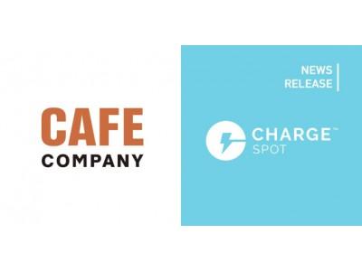スマホ充電器レンタル「ChargeSPOT」WIRED CAFEやALFRED TEA ROOMなど、カフェ・カンパニー株式会社の運営店舗に導入を開始しました!