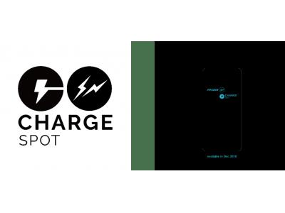"ChargeSPOT × fragment design 藤原ヒロシが率いるfragment designと初となるコラボレーション クリスマスより順次""限定コラボ バッテリー  ""展開開始"