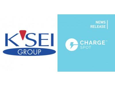 スマホ充電器レンタル「ChargeSPOT」3月13日から京成線に導入決定!