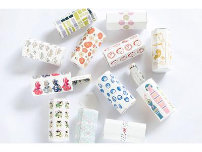 日本のお正月の風物詩、お年玉にぴったり!おみくじ型ポチ袋『ポチみくじ』に日本の郷土玩具がモチーフの新柄が新登場|TRAN PARAN(トランパラン)
