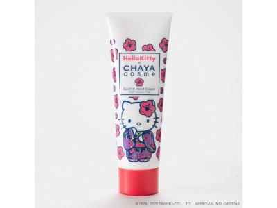 「紅い梅の香り」をまとったハローキティが限定デザインで登場! やさしい梅花の香りの金箔入りハンドクリーム 2020年4月1日(水) 発売