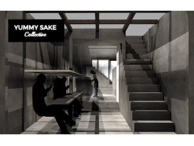 未来日本酒店DAIKANYAMAが、AI酒屋バー「YUMMY SAKE Collective」としてリニューアルオープン!!