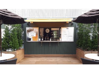 令和元年5月1日、希少な日本酒とクラフトビールを楽しめるバー「MIRAI SAKE & COEDO」が三越日本橋本店屋上にオープン!!
