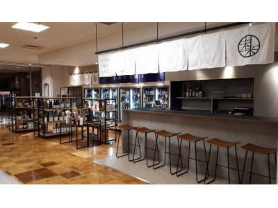 希少な日本酒とクラフトビール、ウイスキーやジンも楽しめる「未来日本酒店 EBISU-MITSUKOSHI」が6/5(水)恵比寿三越B2Fにオープン!!