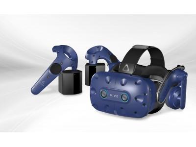 HTC NIPPON、エンタープライズ向け製品の『VIVE PRO EYE』および『VIVE FOCUS PLUS』を一般消費者向けにも販売開始