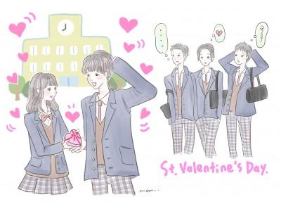 平成最後のバレンタイン!10代男子のバレンタインに関する調査