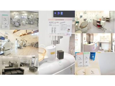 """業界初""""舐める""""オーラルマナージェル『IKIREI(イキレイ)』発売から約2ヶ月で導入歯科医院、全国100院突破!"""