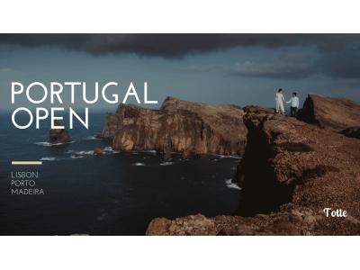 人気のポルトガル観光都市「リスボン、ポルト、マデイラ諸島」でプロカメラマンによる写真撮影・フォトウェディングを開始!Totte