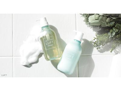 『PPT*1美容液シャンプー』ついに誕生!LUFT(ルフト)から、髪の類似成分ポリペプチド*1*2に着目した、シャンプー・トリートメントが新発売。