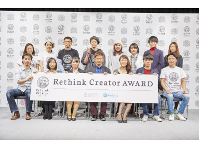 「CREATORS MATCH AWARD 2018」&「Rethink Creator AWARD」同時開催
