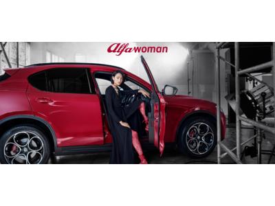 アルファ ロメオが掲げるプロジェクト、Alfa woman発足1周年を記念して、モデルの冨永愛さんがAlfa woman ナビゲーターに。