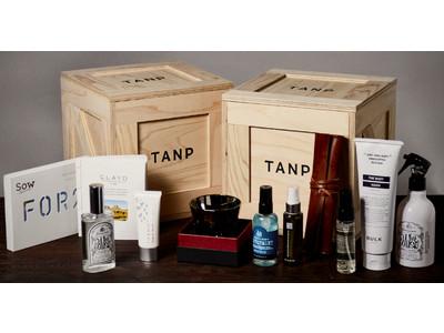 ギフトEC「TANP」よりメンズギフトパッケージの販売を開始