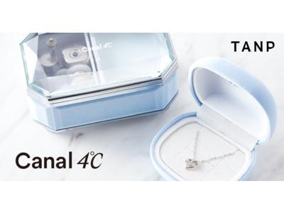 """ギフトEC「TANP」、ジュエリーブランド「Canal4℃」との取り組みで""""名入れ""""可能な自社物流を活用したオリジナルギフトセットを販売開始"""