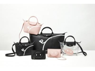 チャイニーズファッションブロガー MR.BAGSとロンシャンのコラボレーションバッグ