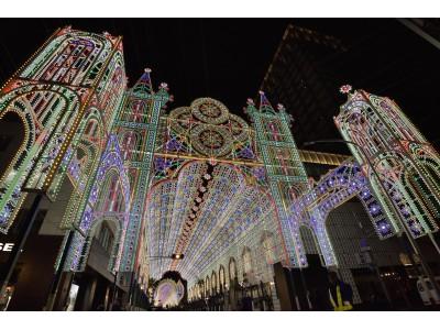 ~阪神・淡路大震災の犠牲者の鎮魂、あの記憶を後世へ~ 第24回神戸ルミナリエ消灯式を実施