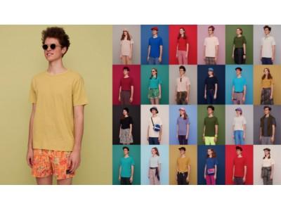 """Hanes史上、最大のカラーバリエーション """"Hanes colors(ヘインズ カラーズ)""""がこの春、24色展開で登場!"""