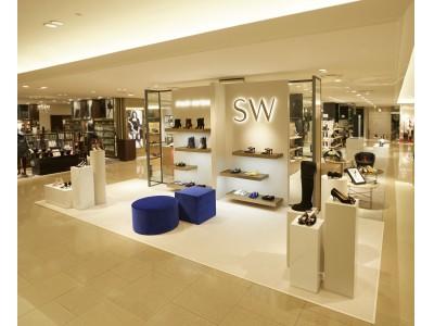 【本日オープン】Stuart Weitzman (スチュアート・ワイツマン) 期間限定ポップアップ・ストアが阪急うめだ本店 4F婦人靴売り場にて9月5日(水) オープン