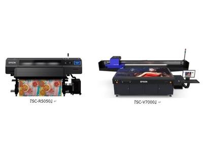 エプソン純正ソフトウェアRIP「Epson Edge Print」上位モデル『Epson Edge Print PRO』新発売