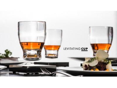 【多くのメディアで話題】「非日常空間を演出」世界初の宙に浮く魔法のグラス!?LEVITATING CUPが登場!クラウドファンディング目標達成500%超え!