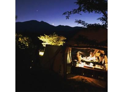 日本で唯一EVの電気を活用した食のプログラム「乗鞍 星と月のレストラン」今年も開催!