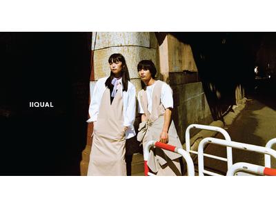 ジェンダーイコーリティに向き合うD2Cブランド『IIQUAL』4月22日(木)よりスタート コンセプトは「誰かが決めたらしさを脱ぐ服」