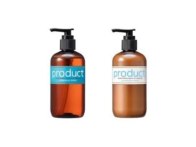product のシャンプー& コンディショナーが新たにリニューアル!