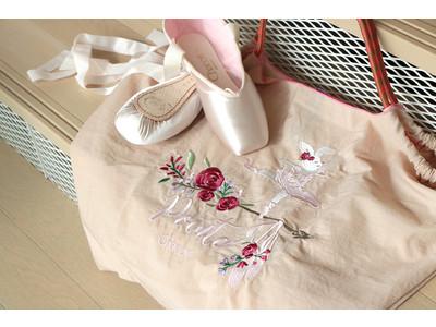 話題のバッグブランド「Ball&Chain」と初のコラボレーション!人気のラビットモチーフ刺繍をあしらったバッグを10月1日(金)より販売開始