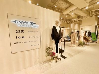 実店舗とECが連動した新業態「OMO型店舗」を出店拡大阪神梅田本店に10月8日(金)オープン、この秋、新たに全14店舗へ