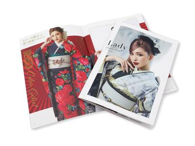 人気モデル ゆんころ、ゆうちゃみ、ほのばびが着こなす!一蔵の振袖ブランド「Lady」新カタログをリリース