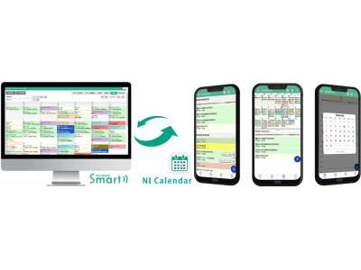 通信障害時にも困らない業務スケジュール管理アプリを開発~社内スケジュールをオフラインでも見られるスマホアプリ「NI Calendar」~