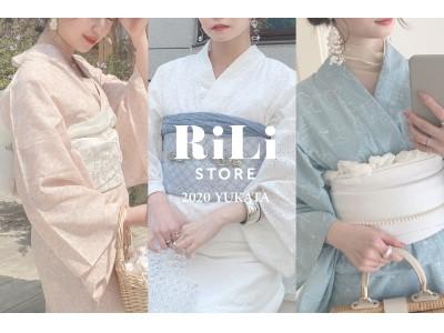 今年の浴衣は少し大人っぽく!RiLiオリジナル浴衣が大人気柄を取り入れて4月27日より予約発売開始
