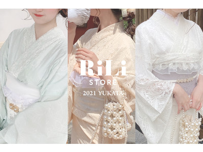 RiLi .tokyoの浴衣が4月23日から予約開始!充実の6色展開に加え、今年は初のメンズ浴衣が登場