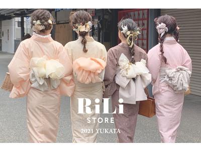 RiLi .tokyo、新作浴衣のレンタルを開始!メディアにも掲載された話題のレース浴衣も試せる!