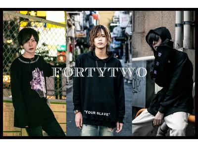 歌舞伎町No.1ホストとストリートアパレルブランド「42(FORTYTWO)」…