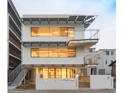 園舎設計のプロフェッショナル時設計「第13回 キッズデザイン賞」受賞2園