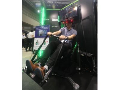 (株)ビーライズ ハウステンボス(長崎県佐世保市)にて最先端の体感型VRコンテンツを一般展示