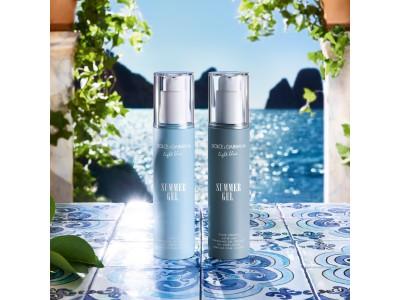 2020年6月3日(水)より、「ドルチェ&ガッバーナ ビューティ」から、太陽に愛された肌に、爽快さを届ける「ドルチェ&ガッバーナ ライトブルー 」のボディサマージェルを数量限定で発売します。