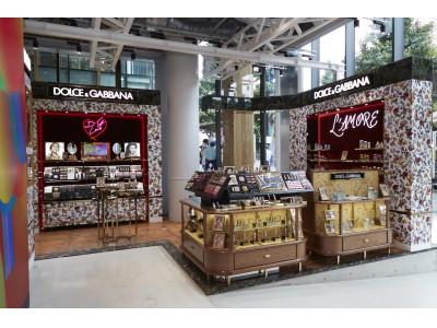 「ウィズ原宿」にて、都内3店舗目となる「ドルチェ&ガッバーナ ビューティ」、2020年6月18日(木)、オープン。