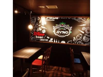 ワイン飲み放題「炭VINO」が京都河原町に2019年3月22日(金)グランドオープン!
