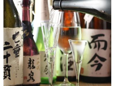 日本酒1杯無料キャンペーン!日本酒居酒屋『きさらぎ』京成船橋店 2018年7月11日オープン!